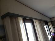 WINDOW TREATMENTS and PELMENTS.